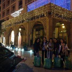 Maroc nous voila